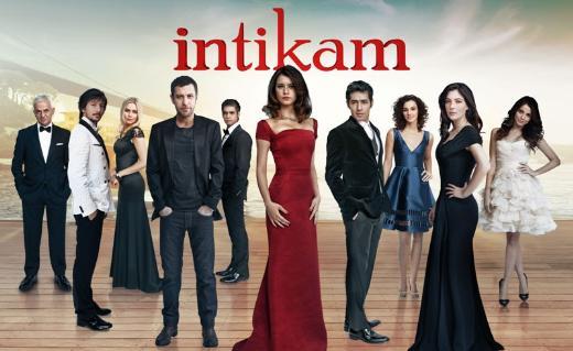 турецкий телесериал «Месть»
